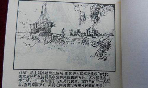 夷陵之战蜀汉这么大损失,东吴为什么不乘胜追击吞并蜀汉?