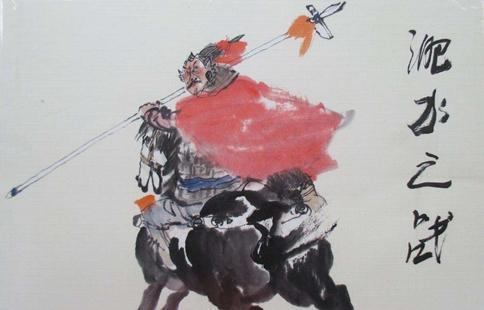 淝水之战东晋为什么能以少胜多?东晋和前秦的兵力各有多少?