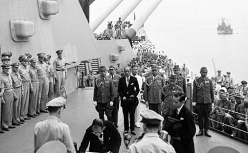 古代抗日戰爭中日本投降的簽字儀式為何選在一艘軍艦上?