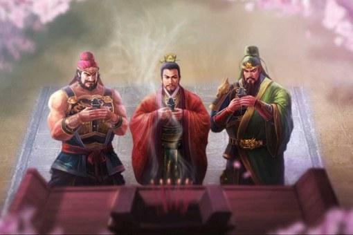 uedbet滚球时刘备比关羽小壹岁,为什么刘备是兄长长?