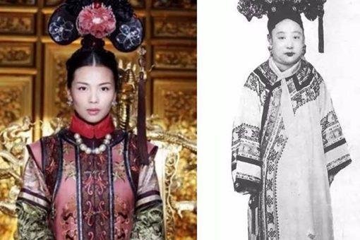 真实历史上清宫妃嫔的照片