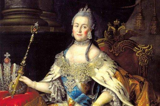 俄罗斯唯一一个被称为大帝的女皇,你知道是谁吗