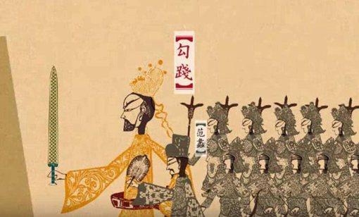 历史上五大军师排名 第一位堪称军师鼻祖