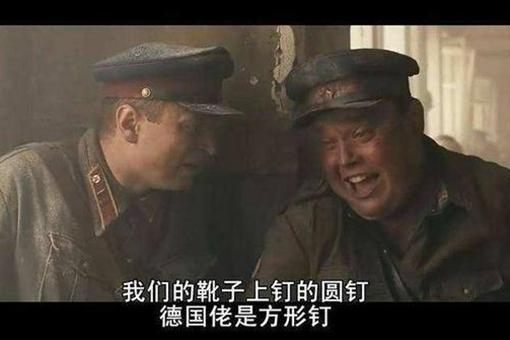 二战期间那些不为人知的黑色冷幽默