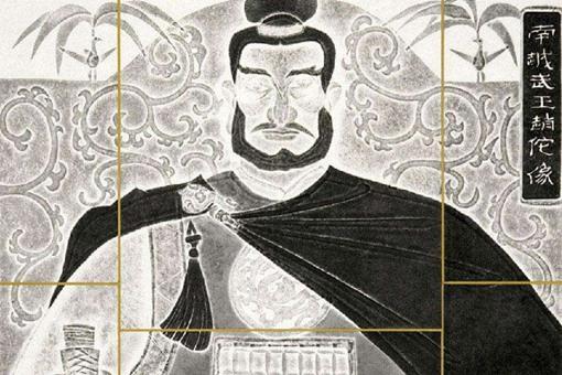 南越王赵佗是不是一个有智慧的帝王?