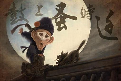 大盗九麻子是谁 揭秘大盗九麻子的故事