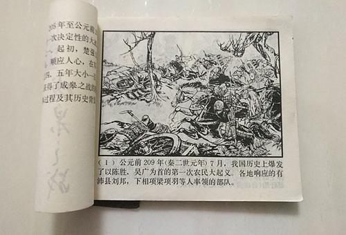 成皋之战楚军军力10倍大于汉军,为何最后汉军还是败了?