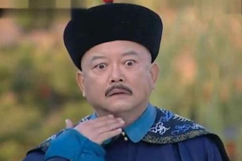 和珅被赐死并非因为他贪污,而是因为这个原因
