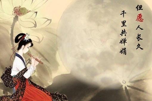 杜秋娘是谁?她是如何从一名妓女变成唐宪宗的宠妃的?
