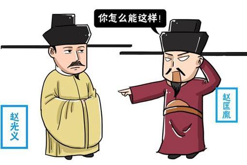 赵匡胤一生当中最遗憾的2件事是什么事情?若完成一个便可改写宋朝历史