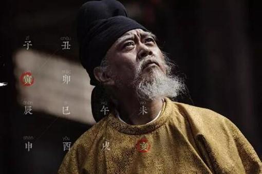 林九郎历史原型是李林甫吗?李林甫是一个怎样的人?