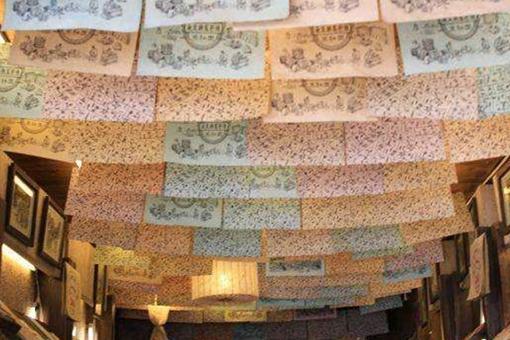 藏族人是如何造纸的