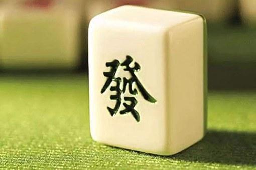麻将和水浒好汉有什么关系?麻将是什么时候发明的?