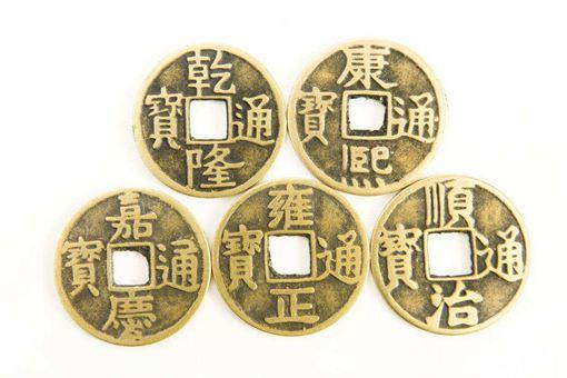 五帝錢真能辟邪嗎?五帝錢指的是哪五位皇帝?