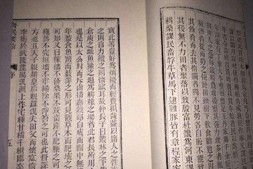 齊民要術的作者是誰?作者簡介是哪個朝代的?