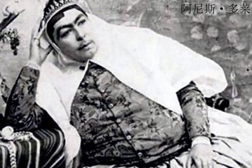 """伊朗历史上审美最差的皇帝是谁?妃子的颜值全是""""乔碧罗"""""""