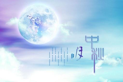 古代的中秋节放假几天?乾隆为什么规定放假三天?