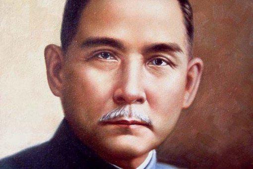 中国近代民主革命注册恒达伟大先行者孙中山诞生
